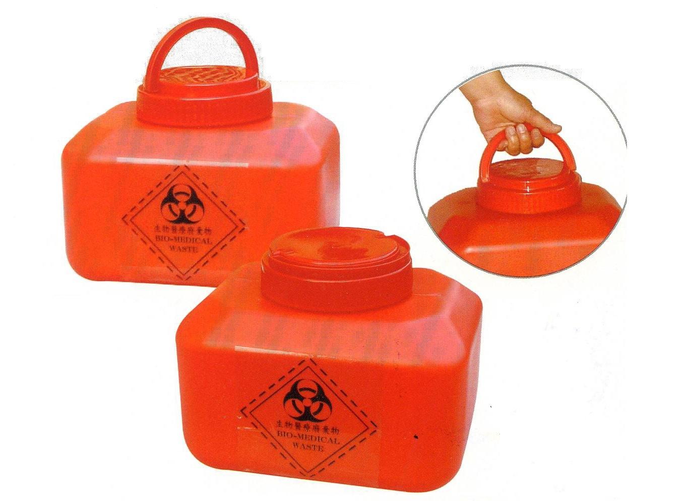 感染性廢棄物回收桶10公升